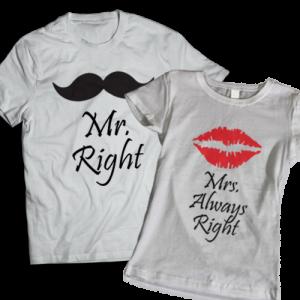 Тениски за влюбени pb_5