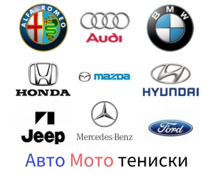 http://avtoteniskibg.comt